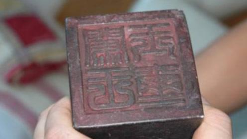 中国一皇帝失踪三百多年,如今一农民拿出祖传玉玺,真相浮出水面!