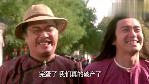 周星驰、吴孟达的演技真是赞,一般人演不出来这感觉,良心推荐!