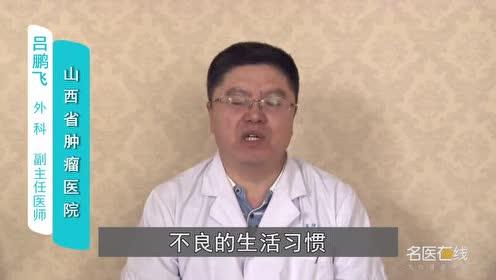 如何预防胃肠道间质瘤