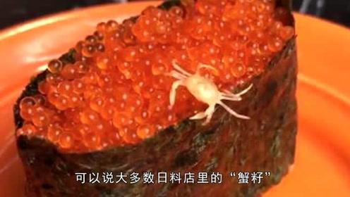 日料里面的蟹籽真的是从螃蟹里面弄出来的吗?为什么感觉在日料店很常见?