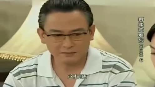 意难忘:丽珠回来就气消了,王胜天怀疑她遇见了贵人!