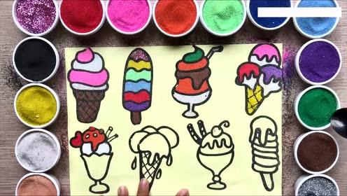 趣味沙土画:画美味冰淇淋