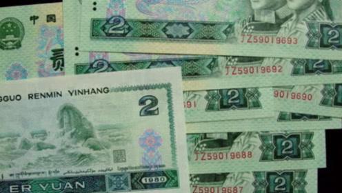 中国发行多年的两元纸币,为什么会取消呢?看完解开多年疑惑!