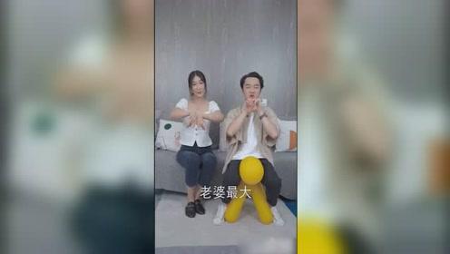 王祖蓝示范把卡给李亚男刷的宠妻过程,夫妇二人同步动作超有爱
