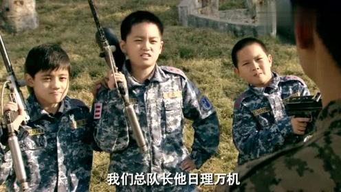 曾小贤看不起小孩的战斗力,结果下一秒被打傻了,还要靠一菲救场