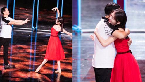 金晨一身红裙与爸爸共舞,台上感动拥抱回忆小时候