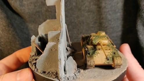 废墟坦克模型,巴掌大的场景展现了战争的残酷,很不错!