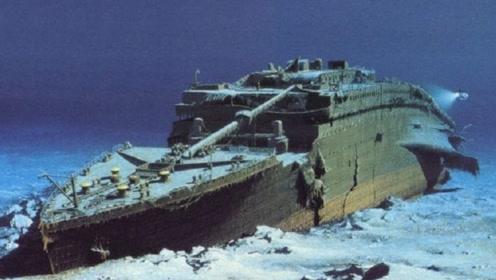 为何泰坦尼克号沉没了110年,还没人打捞呢?专家:还不是时候!