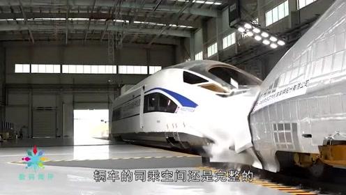 见过中国高铁对撞试验吗?两高铁时速76公里相撞,结果很刺激