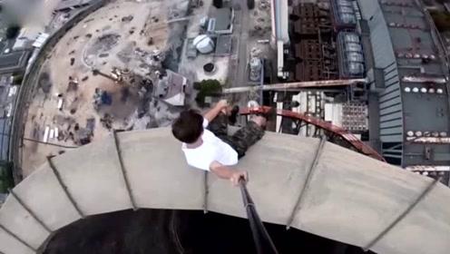 男子爬上152米高烟囱顶边跑边自拍