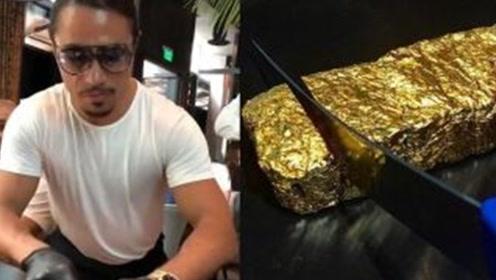 撒盐哥重出江湖!跑去迪拜卖24K金牛排,网友:又是吃不起的价格?