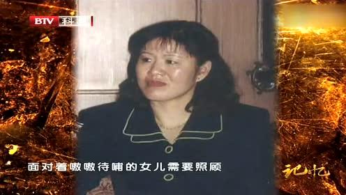 在郎平因为感情生活受困状态低迷时依然挑起了中国女排的重担