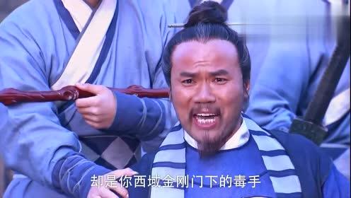 倚天屠龙记:张无忌与阿三比武,意外发现,当年重伤俞岱岩的凶手