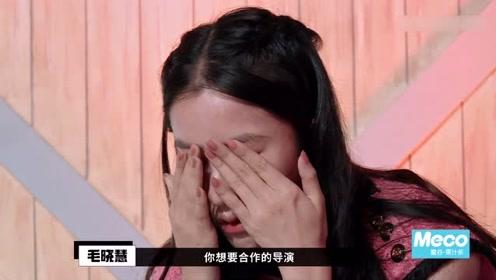 毛晓慧哭的不心疼?看看杨紫的哭戏,真的梨花带雨惹人心疼!