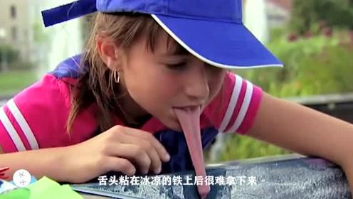 街头卖冰激凌的小女孩,舌头突然被冰激凌粘上,路人全都看懵逼