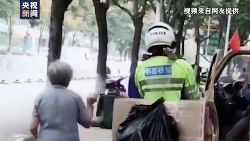 """""""谢谢你,宝贝!""""交警牵老人过马路获宠溺道谢"""