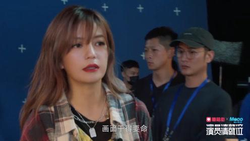 赵薇当导演好严格,为了戏对郑恺竟这样做?