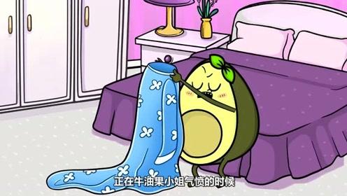 牛油果小姐斥巨资网购了一条喜爱的裙子,但试穿效果极差,太可气了!