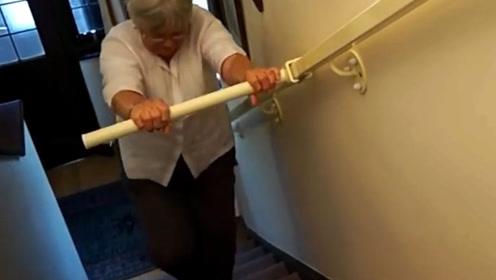 """老外发明""""爬楼梯""""神器,80岁奶奶轻松上6楼,实在太方便了!"""