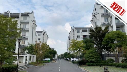实探乌镇西栅旁月租2千元人才公寓 共65平方米配全套智能家居