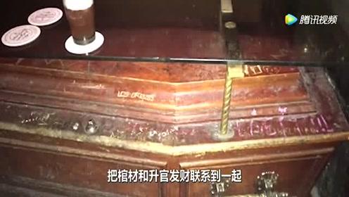 还有这么恐怖的餐厅,在棺材里吃饭,你敢去吗