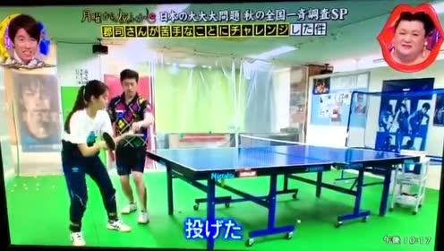 运动细胞差的人打乒乓球
