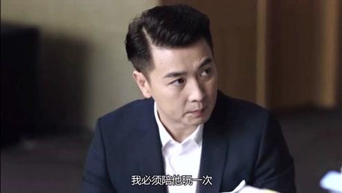 《在远方》突然发现刘云天这么可爱,保剑锋演技真好