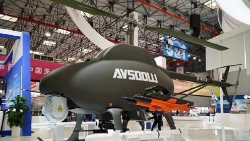 AV500W首次近距离接触,再次刷新人们对中国无人机技术方面的认知