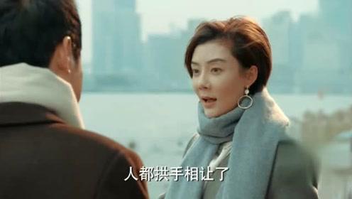 《激荡》得知顾亦雄与陆江涛是父子,林霞:他们都自私,很像