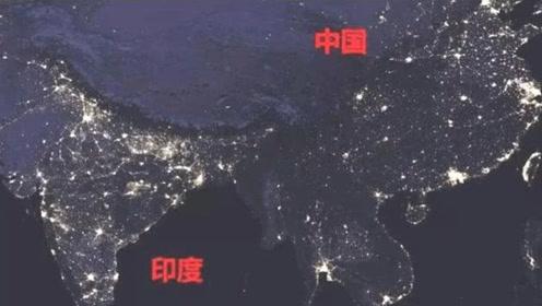 美国卫星照片引发争议,怀疑印度比中国发达?因为印度在夜晚更亮