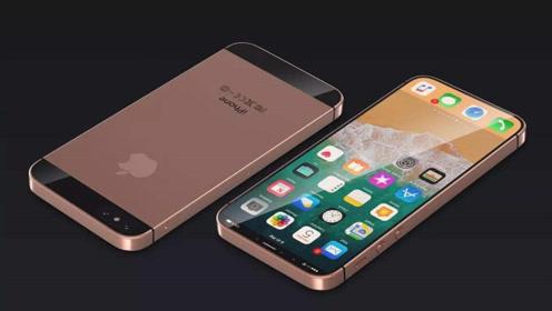 郭明錤预计iPhone SE2售价399美元起,搭载 A13 !