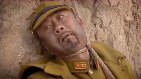 鬼子军官被活捉,被栓绳吊悬崖活活勒死,太解气了,精彩