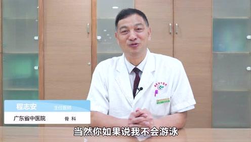老年人如何预防腰椎疾病?