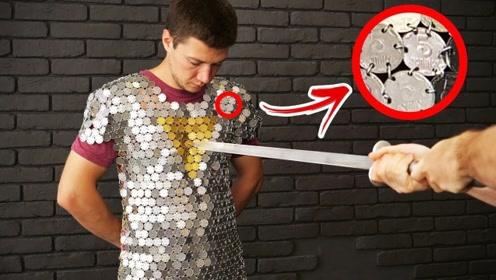 300枚硬币打造出的铠甲,穿上身后能刀枪不入吗?一起来见识下