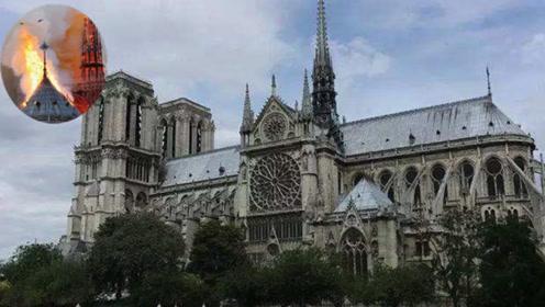 巴黎圣母院火灾将拍剧 重现事件始末