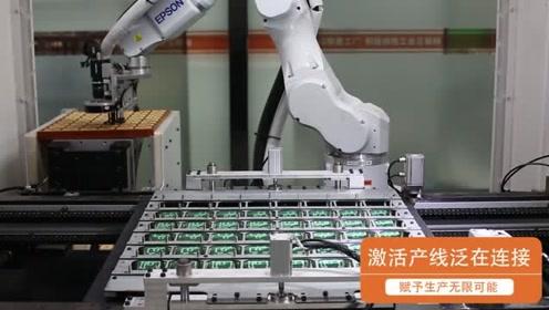 【宣传视频】虹信-5G智慧工厂