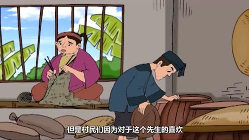 私塾先生让村民带着酒去听说书,但却有人以水代酒,会被发现吗?