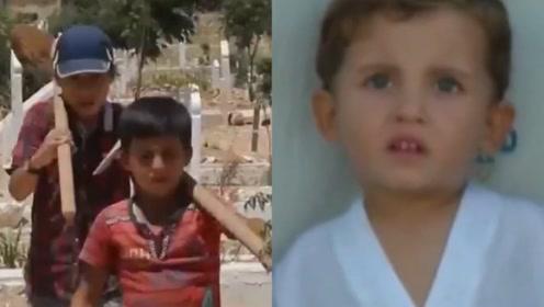 叙利亚战乱已持续8年:8岁儿童成掘墓工 亲手为小孩子尸体挖墓