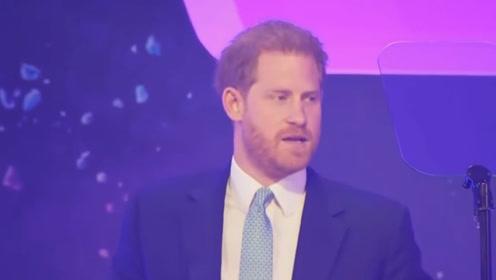 现场!英国哈里王子演讲提及家人 突然情绪失控说不出话 全场惊呆