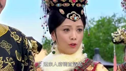 新还珠格格:小燕子说出了真相,皇上很受伤啊