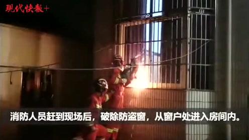 两岁男孩被困家中,消防员破窗救援
