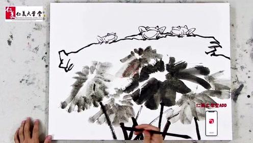 【少儿国画教程】翟鹰教授演示青蛙池塘的画法 简单易学