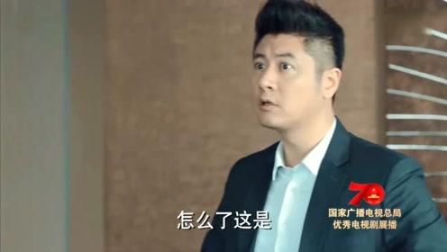 《激荡》陆江涛一听有人挪用公款,果断说直接开除,结果冯力惨了