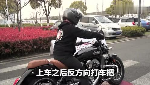 摩托车的正确驾驶姿势,你做对了么