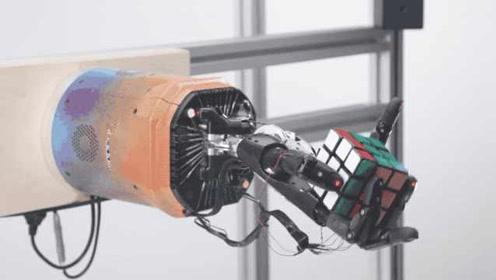 无需专门编程,人工智能机器人手首次单手还原魔方