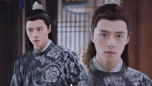 《明月照我心》王爷带领各位小哥正式出道,网友:古代连侍卫都这么帅吗