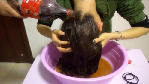 外国美女突发奇想,居然用可乐洗头,看了洗完效果让人眼前一亮