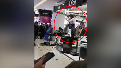 女子商场内打砸迪奥化妆品专柜 警方:家属称其有精神病史 已送医