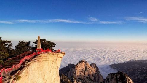 中国最诡异山峰 四大未解之谜困扰国人上千年无人能解