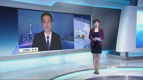 吴健: 美欲借中国核心利益问题施压注定打错算盘